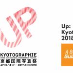 Up: Kyotographie 2018