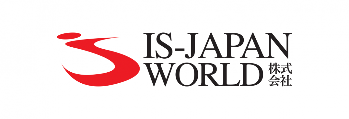IS-Japan World kk empreiteira em Oizumi