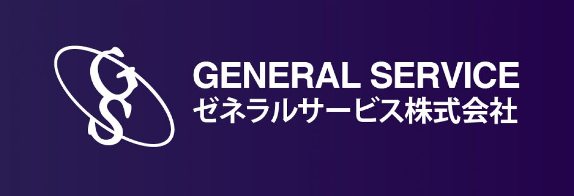 General Service Co., Ltd. – Empreiteira em Gunma