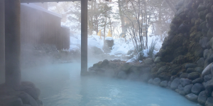 First-Time visitors guide - Onsen